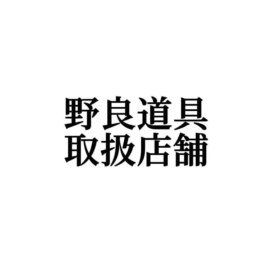 tenpo